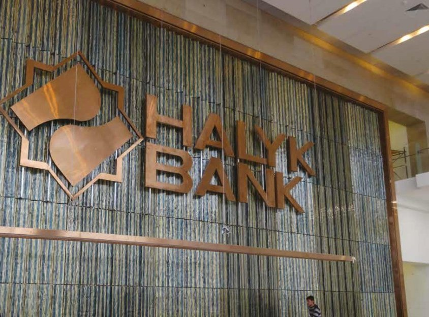 Almaty Financial Center Halyk Bank HQ Fine Finishing Works (Kazakhstan)
