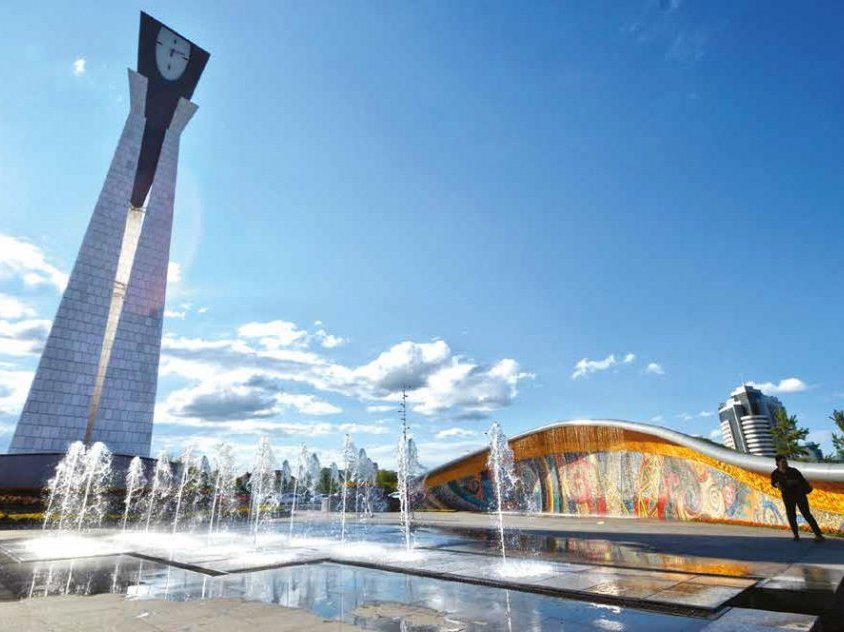 Governorship of Astana Culture and Recreation Park (Kazakhstan)